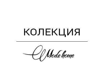 kolekciq-mode-home