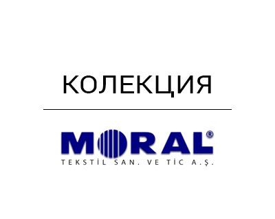 kolekciq-moral-textil