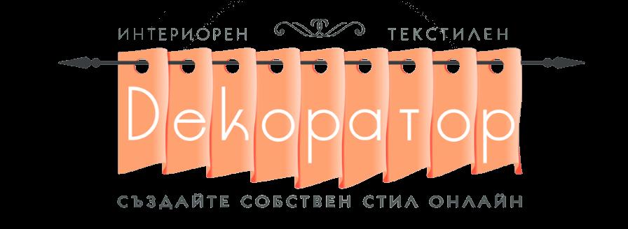 Лого на Интериорен Текстилен Декоратор